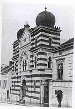 Belgrade Synagogue