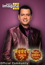 Rahul Dulhaniya Le Jayega