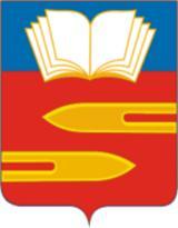 Klimovsk