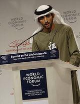 hamdan bin mohammed al maktoum - Hamdan bin Mohammed Al Maktoum
