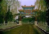 Diaoyutai State Guesthouse