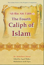 islamic caliphate