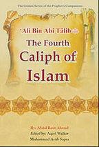 r islam