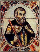 kiev - Mstislav I of Kiev