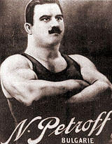 Nikola Petroff