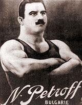 Nikola Petroff