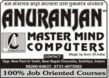 Indore Master Mind