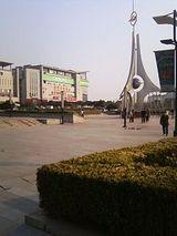 Danyang, Jiangsu