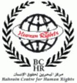 bahrain centre