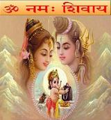 MEANING OF SATYAM SHIVAM SUNDARAM