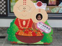 Sitaram's food