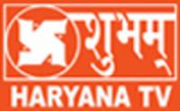 Haryana TV