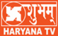 Haryana TV