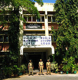 central forensic laboratory
