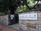 kowloon park - Kowloon Tsai Park