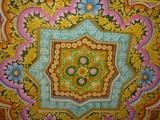 Venkat Ponnuru's Page