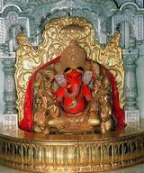 Shri Siddhivinayak Ganpati