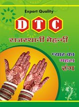 Durga Trading Co.