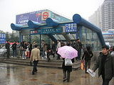 shanghai railway station