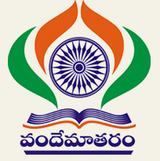 vandemataram foundation