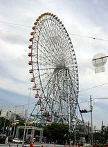 Tempozan Ferris Wheel