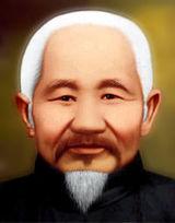 Lu Zhongyi