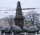 Monument to Vasil Levski, Sofia