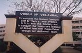 velammal college