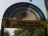 Western India Automobile Association