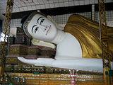 Bago, Burma