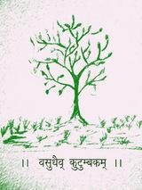 Shashwat Prayas
