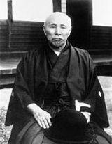 Image result for Rikken Minseitō
