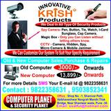spy camera in pune