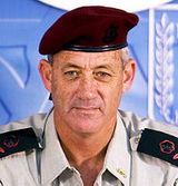 benny gantz