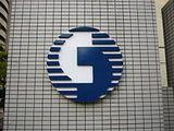 chunghwa telecom company