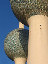 kuwaiti