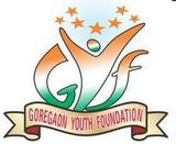 GOREGAON YOUTH FOUNDATION