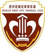 Sichuan Guancheng F.C.