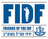 israel defence forces