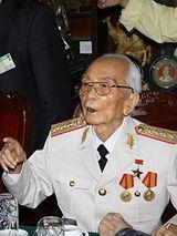 Ho Chi Minh Order