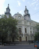 Ministry of Agriculture and Food (Bulgaria)
