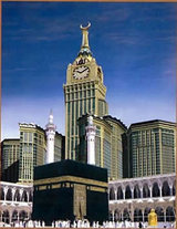 SHAFI HAJ AND UMRA TOURS