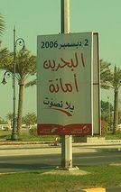 bahrainis