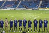 Scotland B national football team