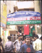 netaji nagar day college - Netaji Nagar Day College